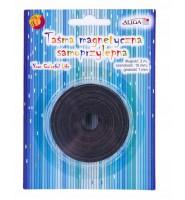 Taśma magnetyczna samoprzylepna 1m x 15mm x 2mm